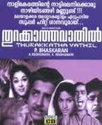 Thurakkatha Vaathil